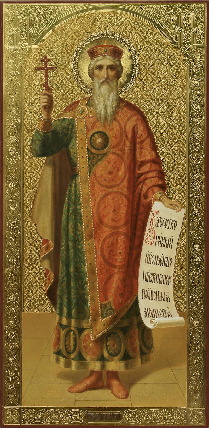 икона святого владимира: